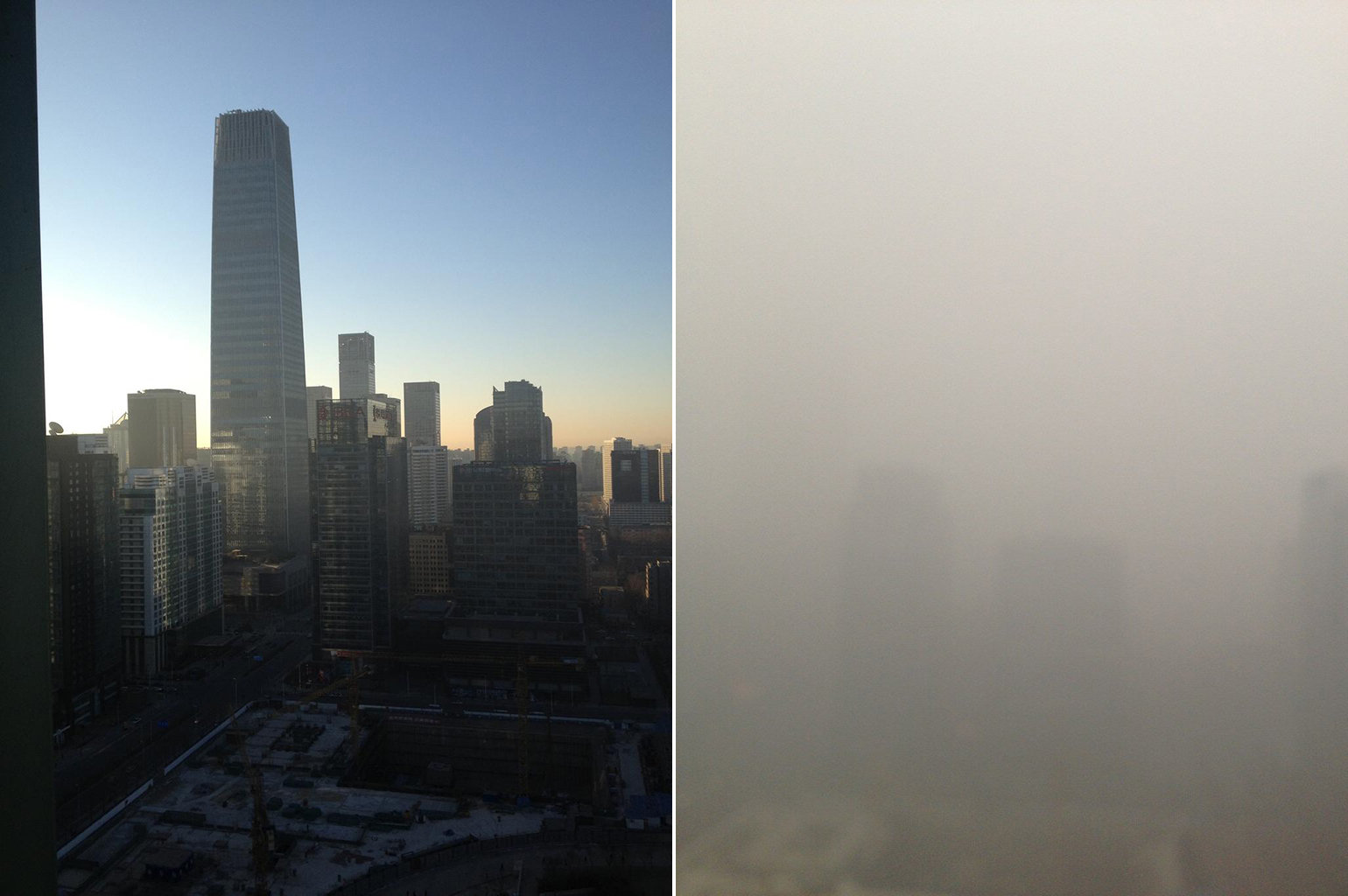 VIDEO Try Driving in Chinas Smog 3.jpg